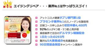 スクリーンショット 2013-09-23 13.17.40.png