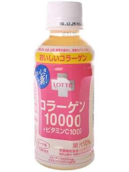 collagen10000.jpg
